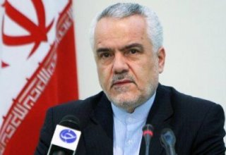 Iranian vice-president withdraws from presidential elections