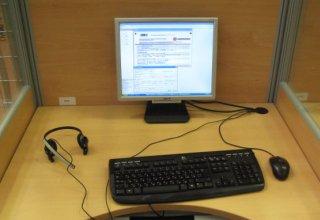 В Азербайджане подготовят геоинформационную базу данных для управления в условиях ЧС