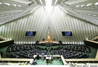 Iran parliament rejects generalities of budget bill