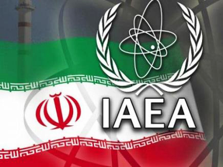 IAEA inspectors visit Iran's yellow-cake production plant