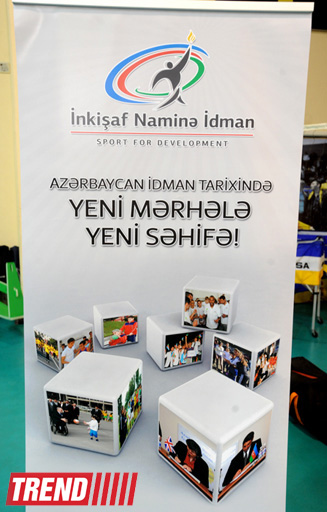 Head of British NOC: Azerbaijan actively participates in International Inspiration program (PHOTO) - Gallery Image