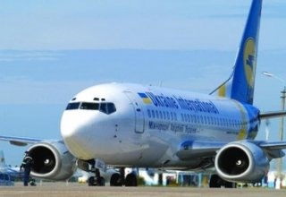 Ukraine International Airlines receives permission to operate flights to Baku