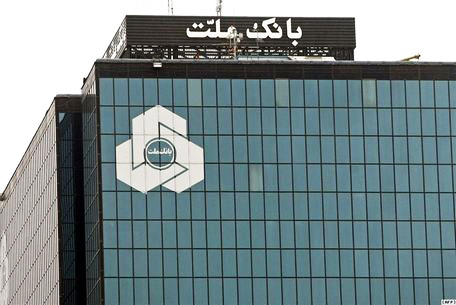 Iran Central Bank does not intend to put a brake on falling currency price
