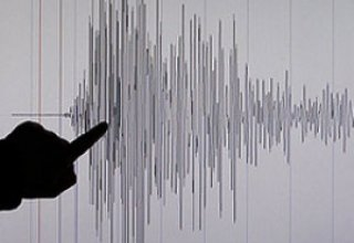 Earthquake shakes eastern province of Turkey