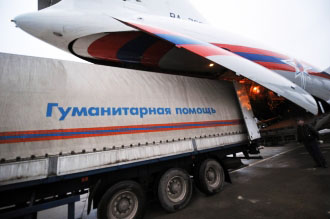 Russia delivers humanitarian aid to Syria's Homs