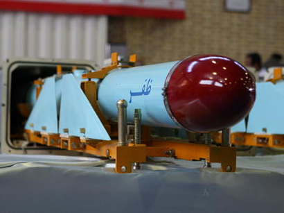 Iran to unveil new improved naval cruise missile