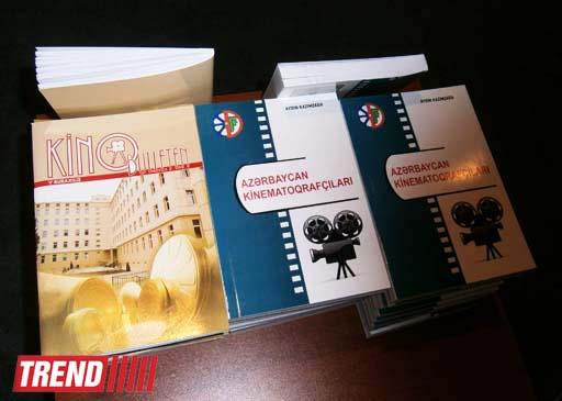 В Госфильмофонде Азербайджана состоялась презентация двух изданий - Gallery Image