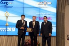 """Akkord becomes """"Construction Company of the Year"""" (PHOTO) - Gallery Thumbnail"""