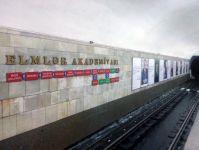 """Gənclər Fondu """"Ümummilli lider portretlərdə"""" adlı aksiya keçirib (FOTO) - Gallery Thumbnail"""
