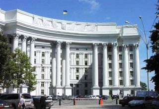 Ukrainian MFA deeply concerned with escalation of conflict between Armenia, Azerbaijan