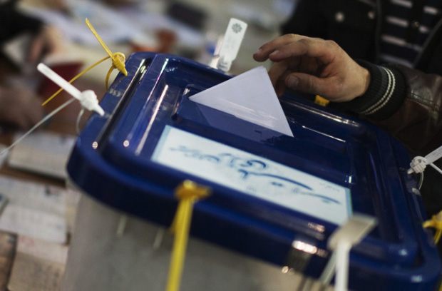 Iran's legislative elections date announced