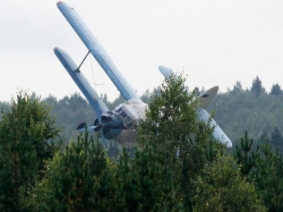 Four people injured in private plane crash in Kazakhstan