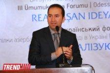 В Одессе стартовал третий форум Союза азербайджанской молодежи Украины (ФОТО) - Gallery Thumbnail