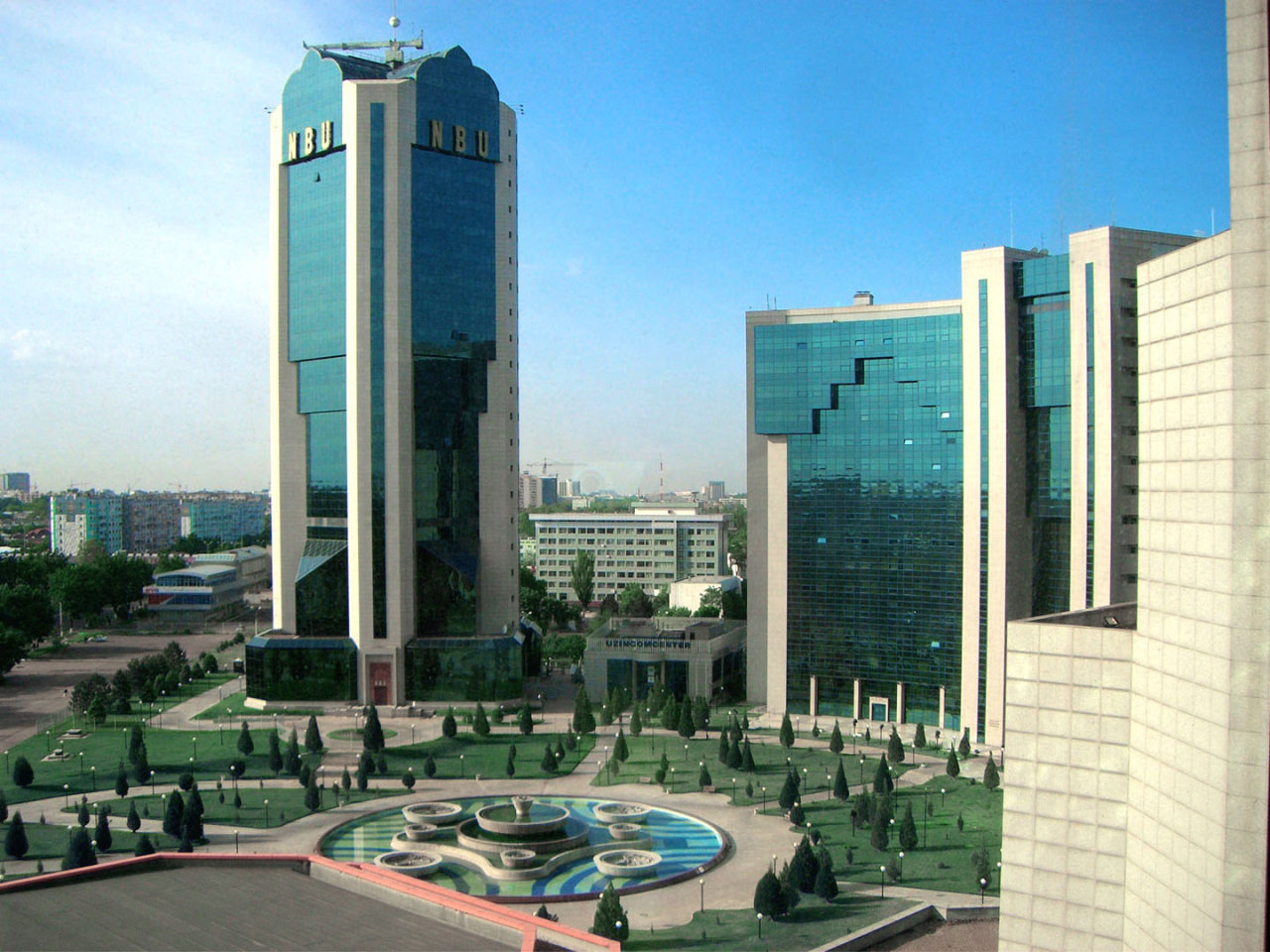 Uzbek National Bank for Foreign Economic Activity attracts loan from US company