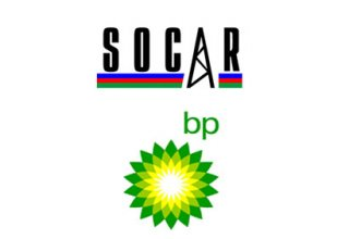 SOCAR, BP to conduct geological exploration work in shallow part of Absheron archipelago