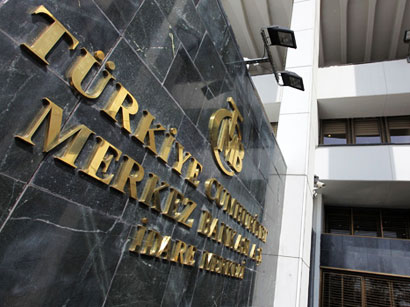 Turkish Central Bank's foreign exchange reserves exceed $108 billion