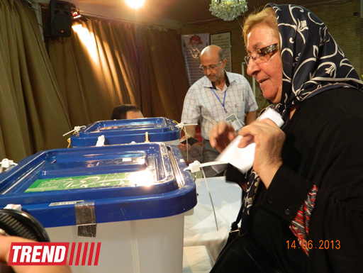 Iran to deploy 260,000 of security officers on election day