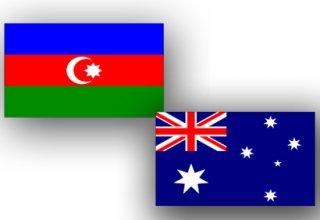 Азербайджан и Австралия расширяют сотрудничество в IT и аэрокосмической отрасли