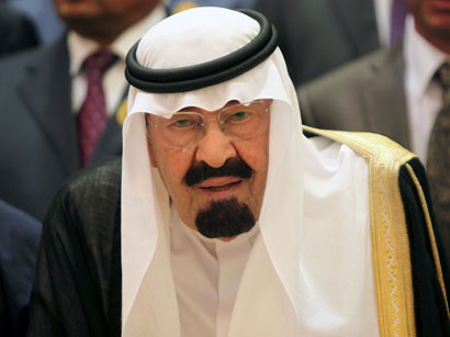 Saudi king labels Israeli offensive in Gaza a war crime