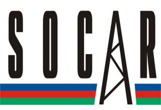 SOCAR: Balkans were and will be priority for producers in Azerbaijan