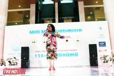 В Баку состоялось награждение журналистов, посвященное 138-летию Дня национальной прессы (фото) - Gallery Thumbnail