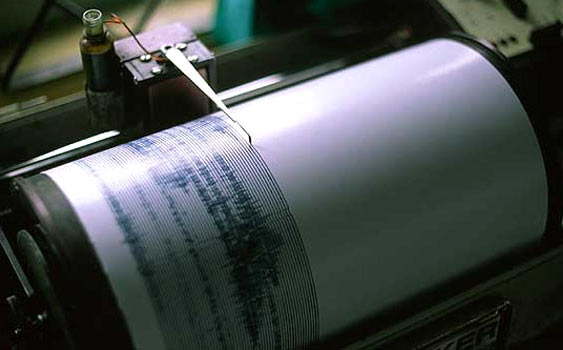 Number of injured in Iran earthquake reaches 15