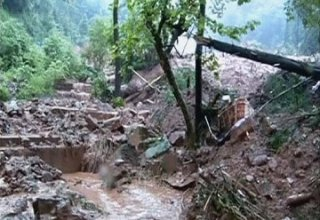 Landslides kill 26 in storm-hit Philippine province: local officials