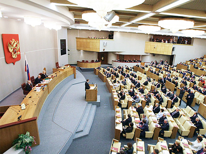 Duma says possible use of Russian army in Ukraine has humanitarian purpose