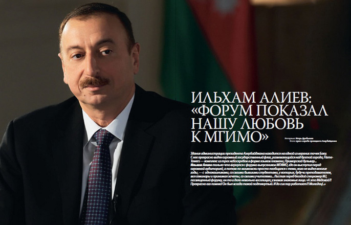 MGIMO Journal features interview with Azerbaijani President (PHOTO) - Gallery Image