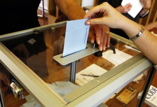 Date of implementation of municipal election in Turkey announced