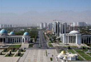 Turkmenistan, IOM mull prospects of partnership