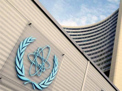IAEA to send mission for assessing Uzbekistan's nuclear program