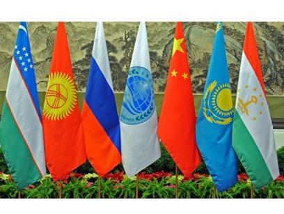 Next SCO summit to be held in Tajikistan