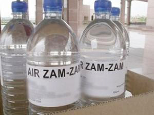 Hajj 2013: 'Zamzam' holy water project going strong in Makkah