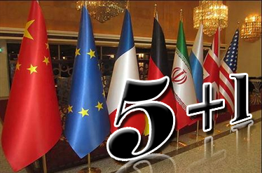 Iran-G5+1 deputy foreign ministers end 5-hour nuclear talks