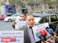 International Diaspora Center holds protest in front of Russian Embassy in Baku (PHOTO) - Gallery Thumbnail