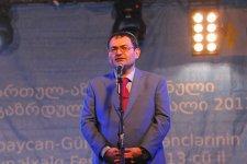 Azərbaycan və Gürcüstan arasında 2014-2016-cı illəri əhatə edən tədbirlər planına dair memorandum imzalanıb (FOTO) - Gallery Thumbnail