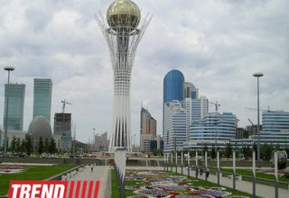 Kazakhstan to hold capital amnesty