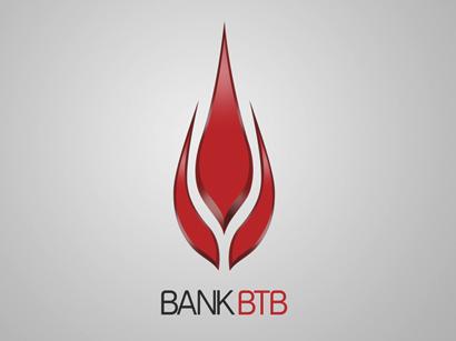 Bank BTB-nin məcmu kapitalı artıb