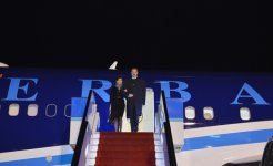 President Ilham Aliyev arrives in Turkey for official visit (PHOTO) - Gallery Thumbnail