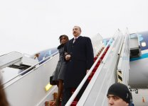 President Ilham Aliyev arrives in Ukraine for official visit (PHOTO) - Gallery Thumbnail