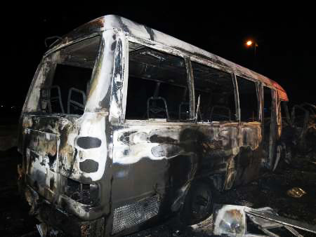 Some 14 people burned alive in four car crash in Iran (PHOTOS) - Gallery Image
