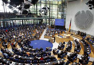 German Bundestag to consider petition on Khojaly genocide