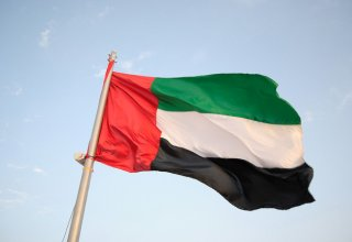 UAE establishes executive office to combat money laundering, terror financing