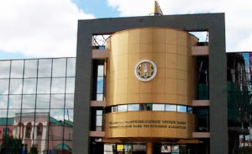 Kazakh National Bank stops interventions in exchange market