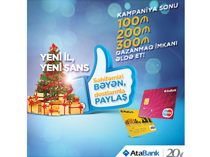 Azerbaijani Atabank announces winners of 'New Year, New Chance' campaign