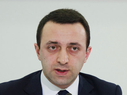 Georgian PM to resign - media
