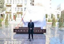 Президент Ильхам Алиев: Азербайджанская народная музыка, искусство мугама являются вершиной мирового музыкального искусства (ФОТО) - Gallery Thumbnail