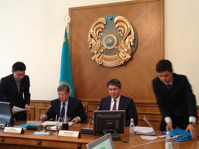 Kazakh Almaty intends to develop tourism (PHOTO)