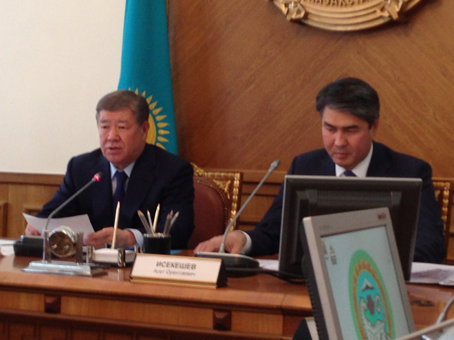 Kazakh Almaty intends to develop tourism (PHOTO) - Gallery Image